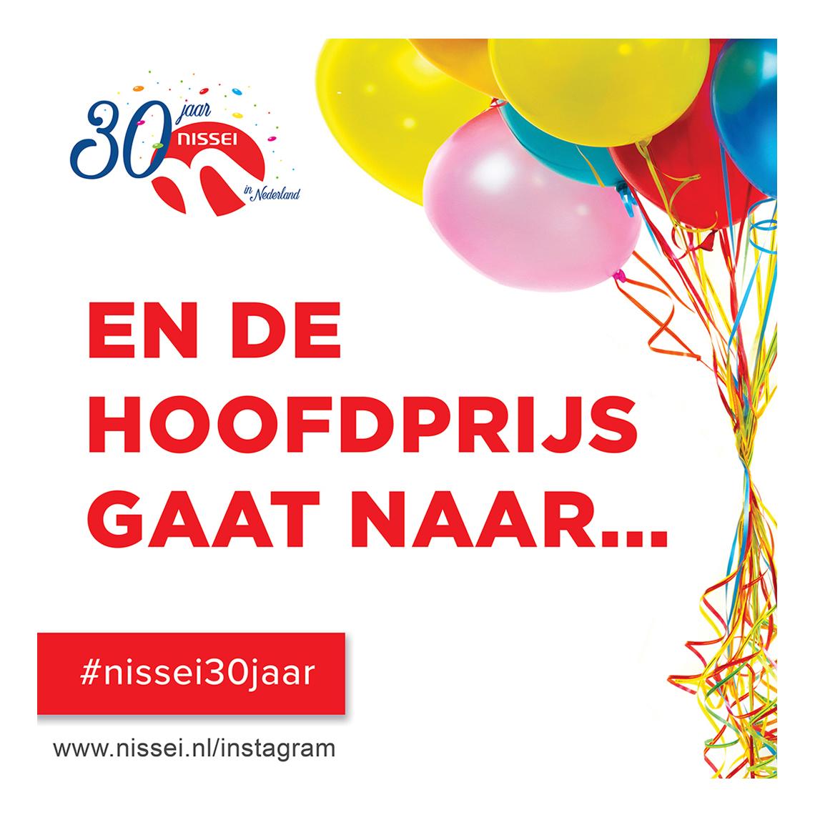NISSEI_B